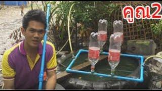 Download เครื่องฉีดน้ำแรงดันสูง ไม่ใช้ไฟฟ้า ทำเองง่ายๆ By ช่างแบงค์ (พัฒนาโดยครูยศ) Video