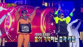 Download 【TVPP】Turbo - My childhood dream, 터보 - 터보 엔진 풀가동! '나 어릴적 꿈' @ Infinite Challenge Video