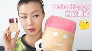 Download (中字) [ 粉底測試] Benefit Hello Happy Soft Blur Foundation Wear Test | HIDDIE T Video