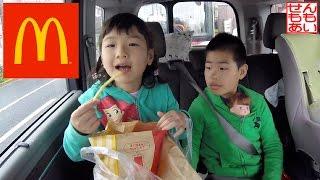 Download ドライブスルーと洗車機 McDonald's Drive Thru And Car Wash Machine Video