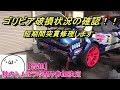 Download ゴリビア緊急修理開始!!【秋のしょぼラボ祭り参加するよ】 Video