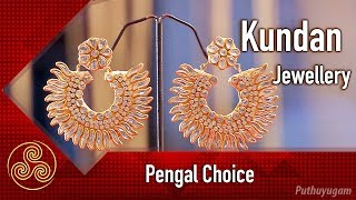 Download How to Make Kundan Earrings at Home   Pengal Choice Video