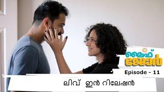 Download Live in Relation | Life Jor | Episode - 11| Mazhavil Manorama Video