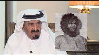 Download اللواء محمد النفيعي يروي التفاصيل الأخيرة بعد القبض على جهيمان بحضور الأمير سعود الفيصل Video