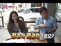 Download [HOT] 무한도전 - 정형돈 몰래카메라, 준하 바라기 미모군단에 당황 20140524 Video