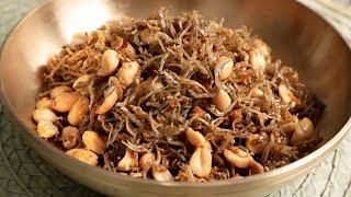 Download Sweet, crunchy & nutty anchovies (Myeolchi-ttangkong-bokkeum: 멸치땅콩볶음) Video