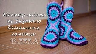 Download Как связать тапочки-сапожки крючком. How to crochet home slippers, boots Video