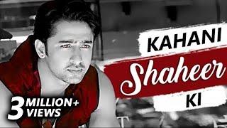 Download Kahani SHAHEER Ki   The Life Story Of SHAHEER SHEIKH   Biography   TellyMasala Video
