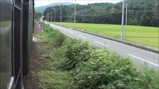Download SLやまぐち号 C571 山口県警PCを追い抜く! Video
