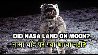 Download Did NASA Land on Moon? - नासा चाँद पर गया था या नहीं? Video