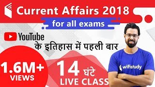 Download 14 घंटे की nonstop Class | 2000+ Current Affairs Questions of 2018 Video