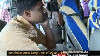 Download Travel Agent arrested for cheating case | FIR 30 Nov 2016 Video