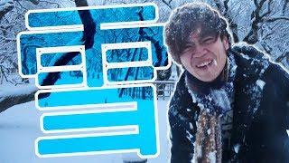 Download 【超難得derr!】我們家今天下大雪了!興奮地帶大家去看美麗的雪景和「雪」日文XD Video