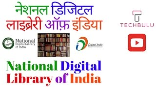 Download National Digital Library of India - NDLI - Explained - In Hindi Video
