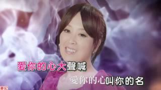 Download 思念的海岸~喬幼~KTV字幕~1080P Video