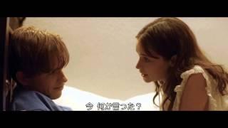 Download 映画『博士と彼女のセオリー』エディ・レッドメイン&監督が明かす舞台裏 Video