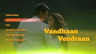 Download Vandhaan Vendraan - Tamil Music Box Video