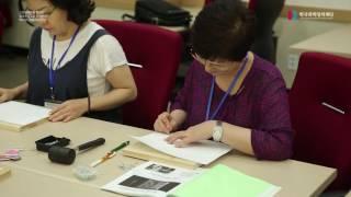 Download 스트링아트를 활용한 감성수업으로 창작하라 (94회 워크숍2) Video