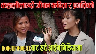 In the name of love ~ Nepali drama ( Audio ) Free Download