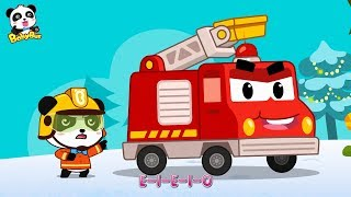 Download Panda Kiki, Brave Fireman | Fire Truck's New Mission | Christmas Song | BabyBus Video