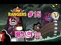 Download 라인레인저스 #15 배신의 늪 (157~168) ,LINE レンジャー,LINE Rangers Video