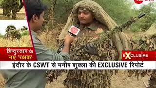 Download Watch: How soldiers are being trained by CSWT Indore Video