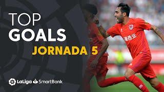 Download Todos los goles de la Jornada 5 de LaLiga SmartBank 2019/2020 Video