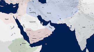 Download تاريخ شبه الجزيرة العربية في خريطة Video