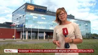 """Download """"Saskaņai"""" pietuvinātā arodbiedrība mēģina izplesties Latvijas Pastā Video"""