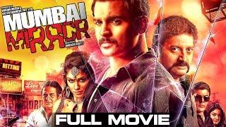 Download Hindi Movies 2016 Full Movie - Mumbai Mirror - Bollywood Action Movies - English Subtitles Video