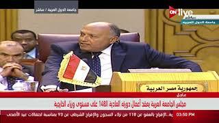 Download سامح شكري يرد على مندوب قطر بمؤتمر الخارجية العرب: حق شهدائنا لن يضيع Video