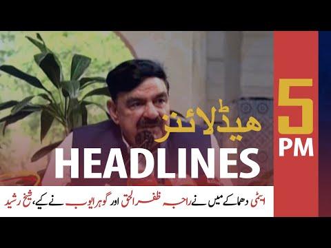ARY News Headlines | 5 PM | 30 May 2020