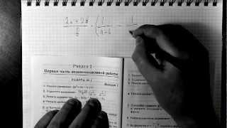 Download Алгебра 9 класс.Итоговый экзамен. Работа 1, вариант 1. Video
