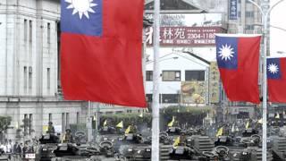 Download Taiwan vs China Video