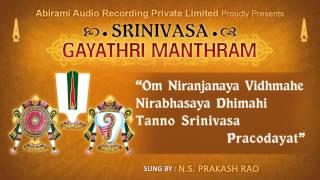 Download Srinivasa Gayathri Manthram - Songs Of Perumal - Tamil Devotional Songs Video