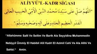 Download ALİYYÜL KADR SİĞASI - Cübbeli Ahmet Hoca Efendi Video