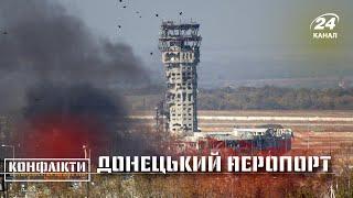 Download Бої за Донецький аеропорт, Конфлікти Video