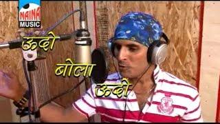Download BADAMCHE BADSHALA BADAMCHI RANI - Marathi Koligeet Latest Song 2014 - Amit Fulore. Video