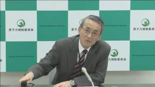 Download 原子力規制委員会 定例記者会見(平成28年10月26日) Video