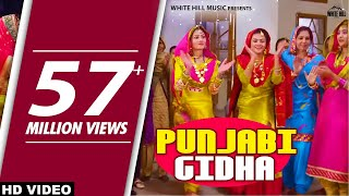 Download Punjabi Gidha | Darra | gidha boliyan songs| Prof. Satwant Kaur, Mast Ali & Others Video