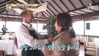 Download 갑부의 꽃 덕분에 우수아이아 전역엔 행복이...  서민갑부 200회 Video
