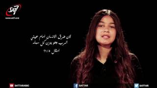 Download Bible reading i am 341 - أنا هو ٣٤١ Video