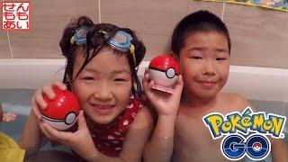 Download ポケモンモンスターボール型入浴剤 Pokémon Poke Ball Shaped Bath Powder Video
