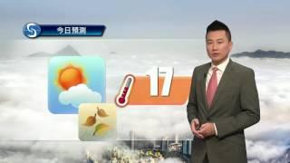 Download 早晨天氣節目(12月29日上午8時) - 科學主任楊漢賢 Video