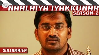 Download Naalaiya Iyakkunar 2 | Epi 23 | Sollamaten | Tamil Comedy Short Film | Director Sathya Video