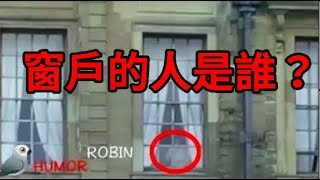 Download 五個鬼魂出現的恐怖畫面 Video
