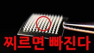 Download 한국인은 필요 없는 발명품|빨간토마토 Video