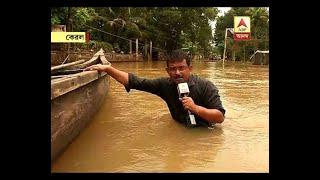 Download Kerala Floods: ABP Ananda correspondent reviews situation at Pratappur Video