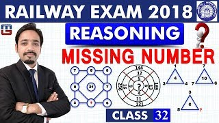 Download Missing Number | Class - 32 | Reasoning | RRB | Railway ALP / Group D | 8 PM Video