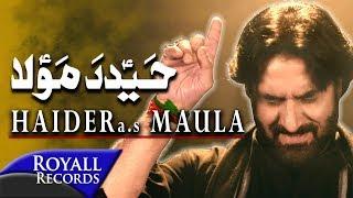 Download Nadeem Sarwar | Haider Maula | 2017 / 1439 Video
